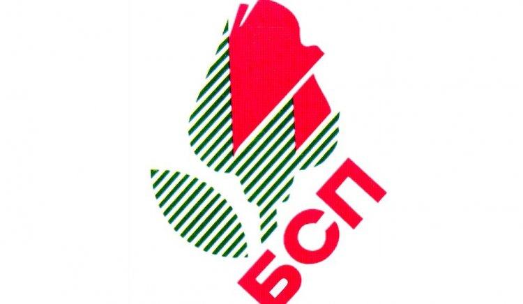 проф. Светла Бъчварова: Работим за създаването на правила в земеделието, които да подпомогнат българските производители