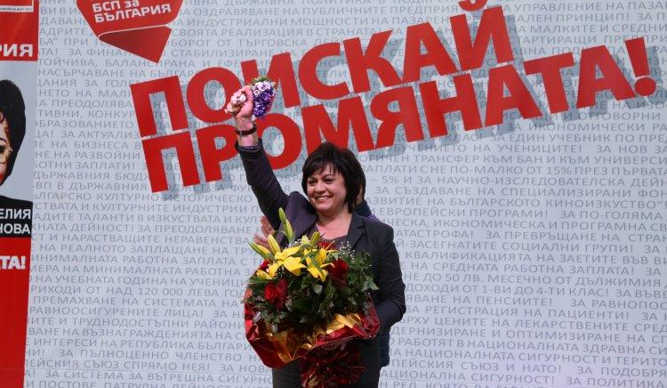 Корнелия Нинова: Ние сме гарант за суверенната ни, свободна, равноправна на другите европейски народи България